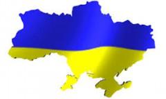 ukraine drapeau.jpg